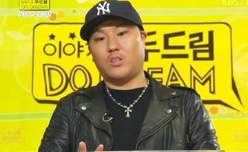용감한형제 / KBS 방송 캡처