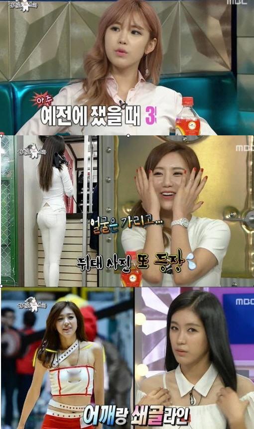 전효성-소유-예정화 / 사진=MBC '라디오스타' 방송화면 캡처