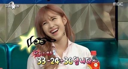 전효성 신체사이즈 공개 / 사진 = MBC '라디오스타' 방송화면