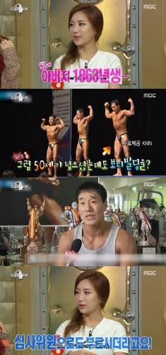 예정화 아버지 예정화 아버지 예정화 아버지 / 사진 = MBC ' 라디오스타' 방송화면 캡처