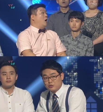 개그콘서트 '민상토론' 방송화면 캡처