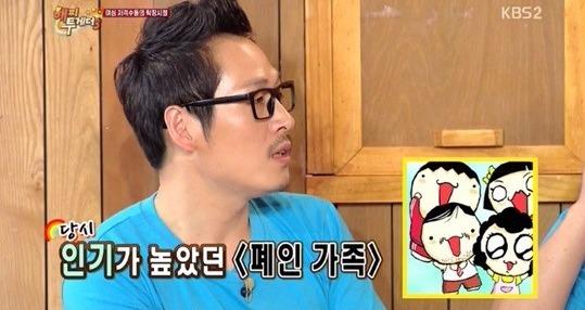 '해피투게더'에 출연한 김풍. 사진=해당 방송 캡처