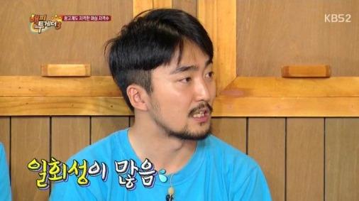 유병재 광고수입 유병재 광고수입 / 사진 =  KBS2 '해피투개더' 화면 캡처