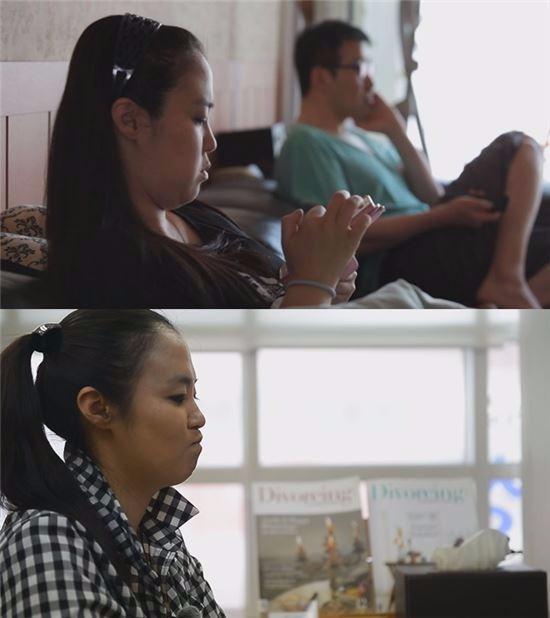 배우 이재은 가상 이혼 체험 / 사진 = 'SBS 스페셜' 제공