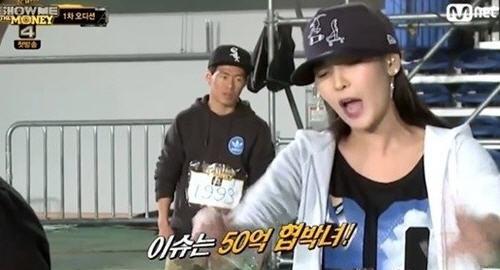 글램 박지연 / 사진=쇼미더머니4 방송화면 캡처
