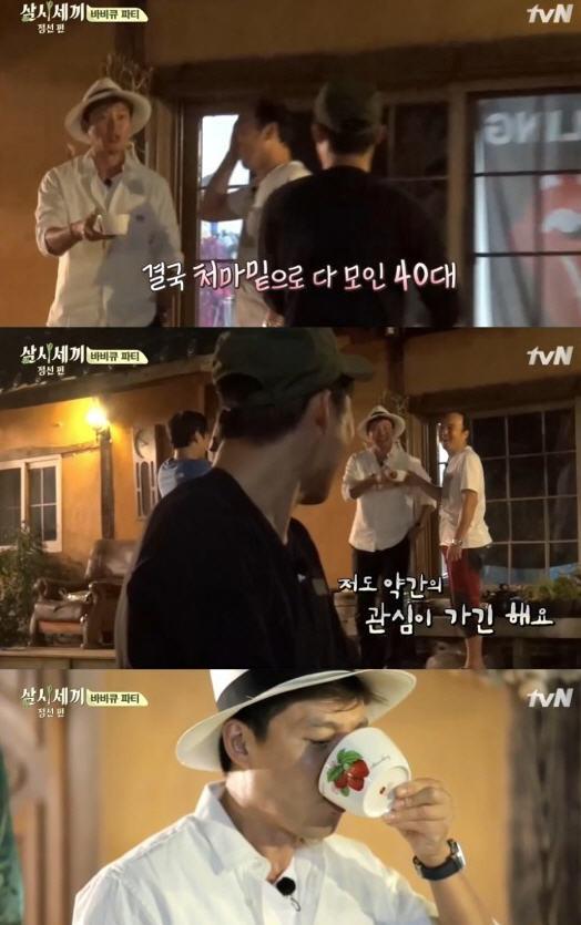 야관문 / 사진= tvN '삼시세끼 정선편' 방송화면 캡처