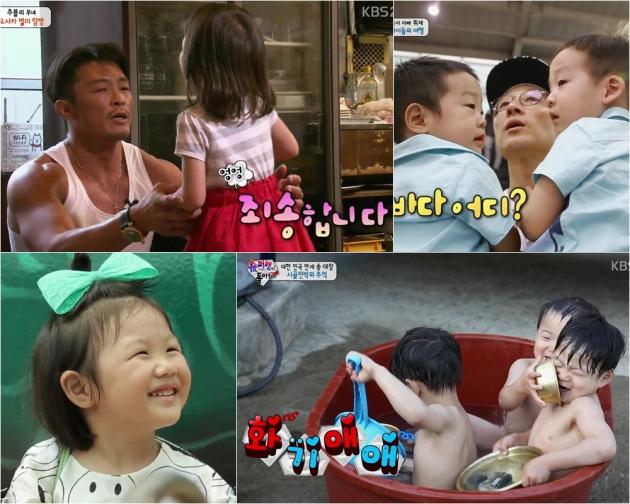 KBS 2TV '해피선데이-슈퍼맨이 돌아왔다'