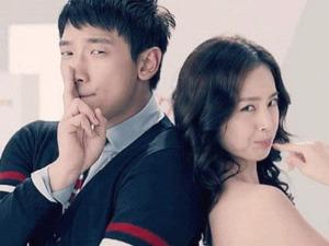 비-김태희, 광고화면 캡처