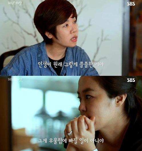 이재은 가상이혼 이재은 가상이혼 / 사진=SBS 'SBS 스페셜' 방송 캡처