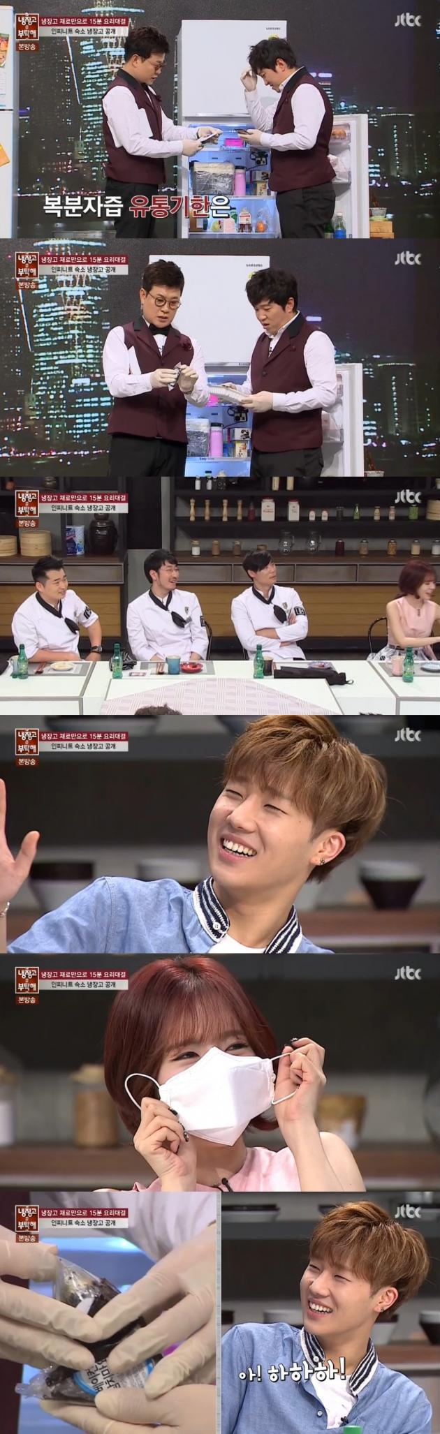 냉장고를 부탁해 성규 / 냉장고를 부탁해 성규 사진=JTBC 방송 캡처