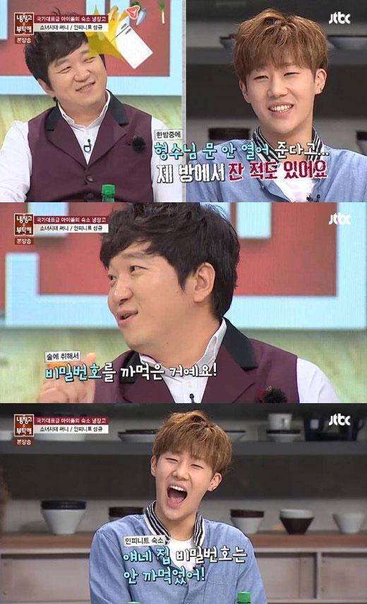 성규 정형돈 / JTBC 방송 캡처
