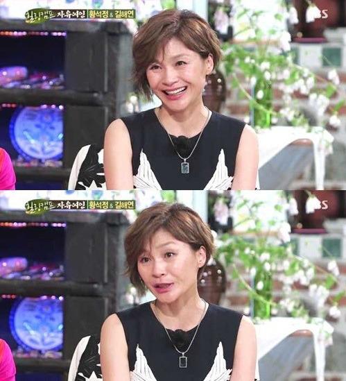 힐링캠프 길해연 힐링캠프 길해연 / SBS 방송 캡처