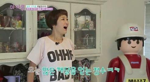 변정수 집공개…돈 줄줄 새는 인테리어? / 사진 = KBS W '마카롱' 방송화면