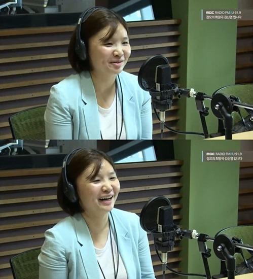 조정린, 기자 생활 고충 토로…말투까지 변한 사연은?(사진=라디오 방송 캡쳐)