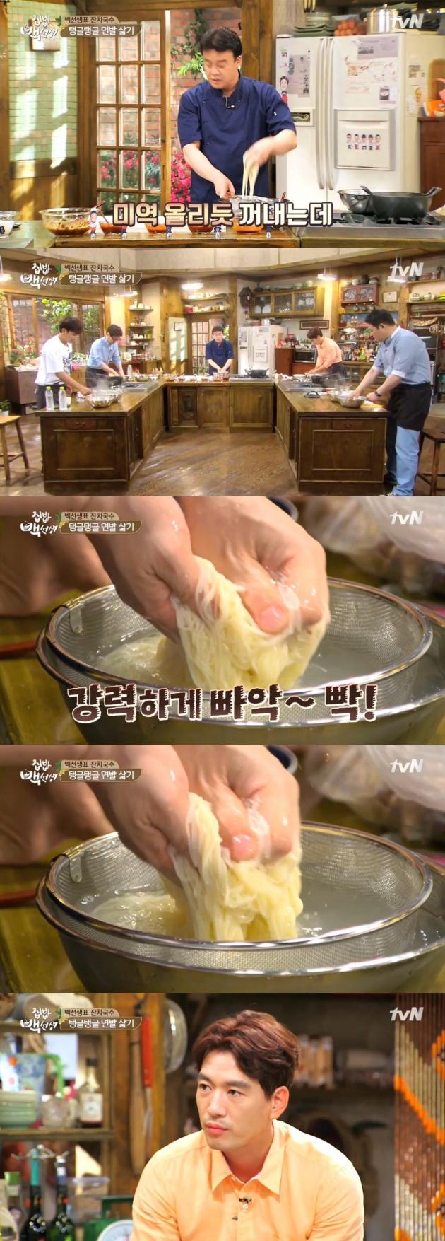 '집밥 백선생' 백종원 / '집밥 백선생' 백종원 사진=tvN 방송 캡처