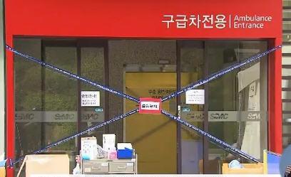 메르스 현황, 환자 8명 늘어 162명…삼성서울병원 의료진 1명 추가 / SBS 방송 캡처