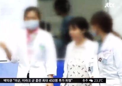 부산 메르스 부산 메르스 / 사진=JTBC 방송 캡처