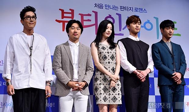 '뷰티 인사이드' 김주혁, 조달환, 한효주, 박서준, 서강준 / 사진 = 한경DB