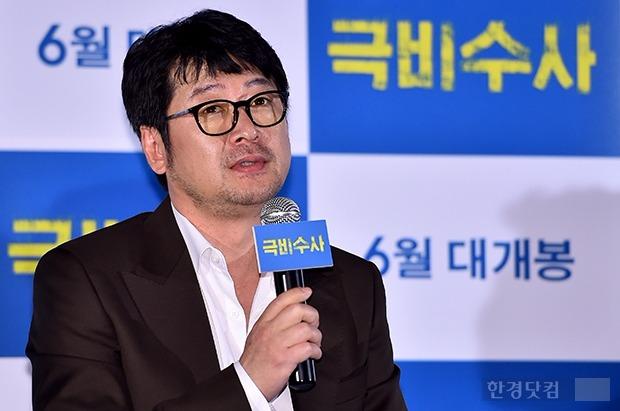 극비수사 김윤석 / 극비수사 김윤석