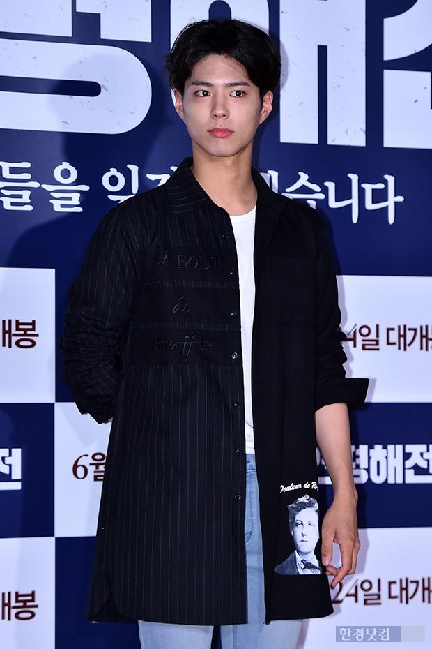 ↑박보검, '부드러운 꽃미남'