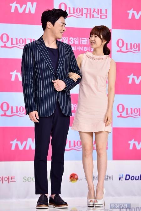 '오 나의 귀신님' 박보영-조정석 / 사진 = 진연수 기자
