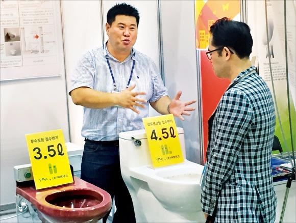 민근식 여명테크 이사가 국제환경산업기술·그린에너지전에서 절수 양변기 작동방식을 설명하고 있다. 이현동 기자