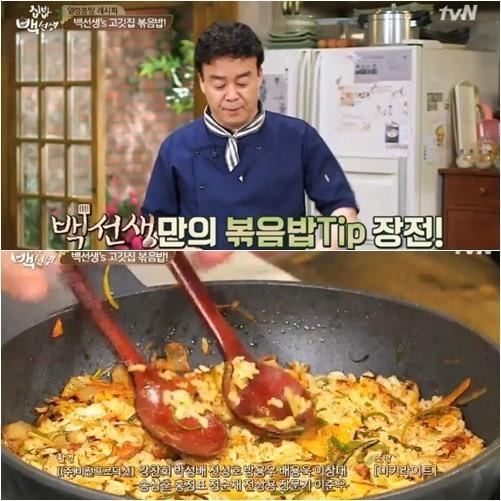 '집밥 백선생' 백종원 '집밥 백선생' 백종원 / tvN 방송 캡처