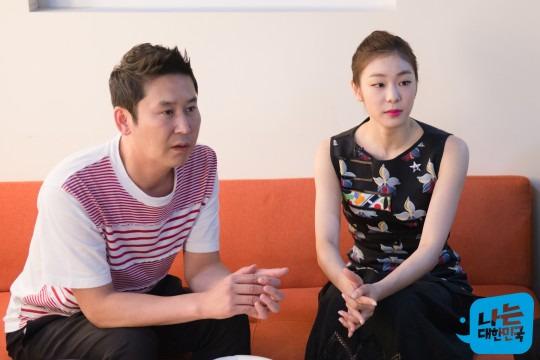 김연아 신동엽 김연아 신동엽 / KBS 제공