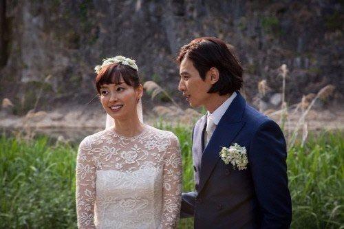 원빈 이나영 결혼식 / 사진 = 이든나인 제공