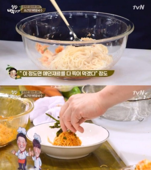 사진=tvN '집밥 백선생'