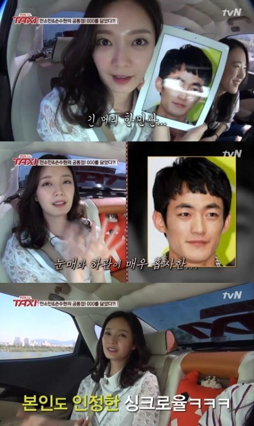 전소민 / 전소민 사진=tvN 방송 캡처