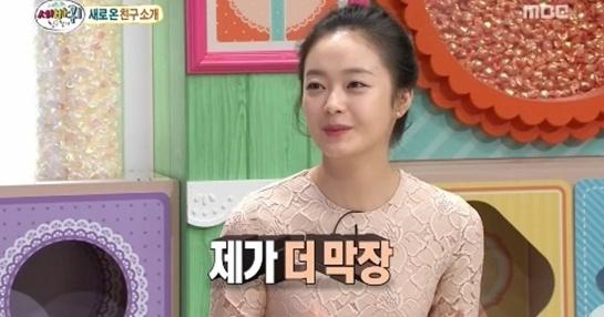 전소민 / 전소민 사진=MBC 방송 캡처