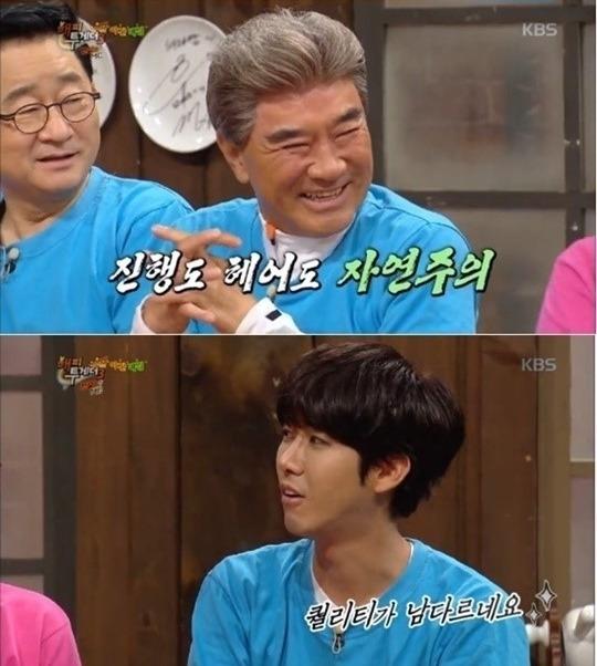 해피투게더 이덕화 해피투게더 이덕화 / KBS 방송 캡처
