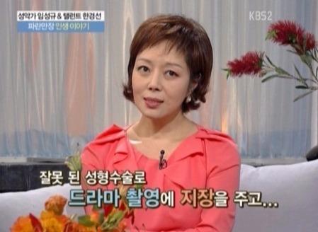 한경선 사망 한경선 사망 한경선  / 한경선 사진 =  KBS 방송화면 캡처