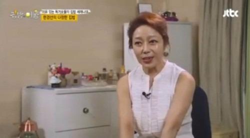 한경선 의식불명 / 한경선 의식불명 사진=JTBC 방송 캡처