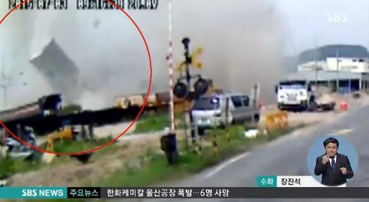 한화케미칼 폭발사고 / 한화케미칼 폭발사고 사진=SBS 뉴스 영상 캡처