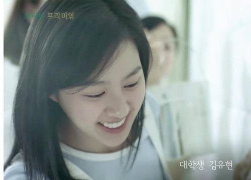 김유현 결혼 / 김유현 결혼 사진='화이트' 광고 영상 캡처