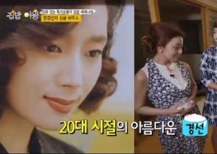 배우 한경선 /사진=집밥여왕