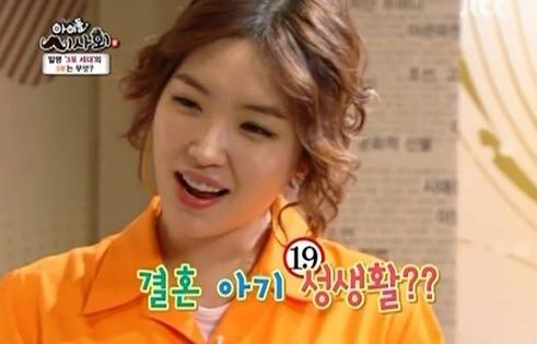 김새롬 발언 김새롬 발언 / 김새롬 사진 = JTBC '아이돌시사회' 방송화면 캡처