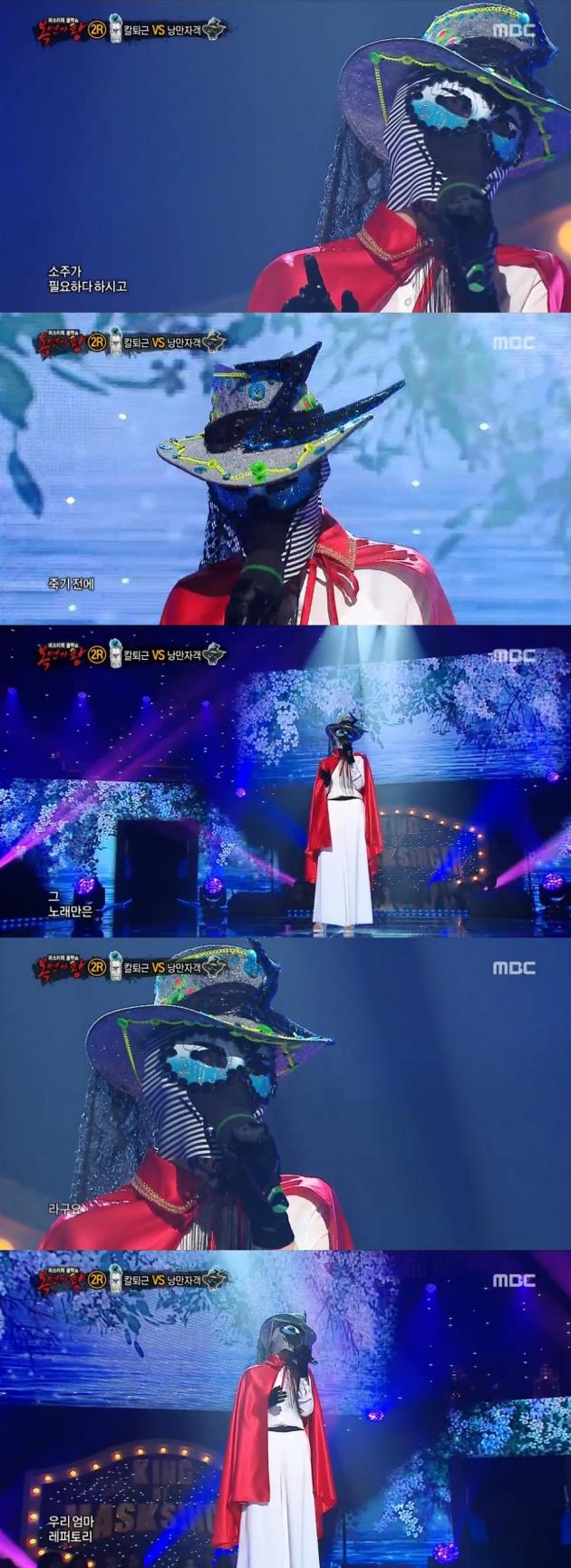 복면가왕 낭만자객 / 복면가왕 낭만자객 사진=MBC 방송 캡처