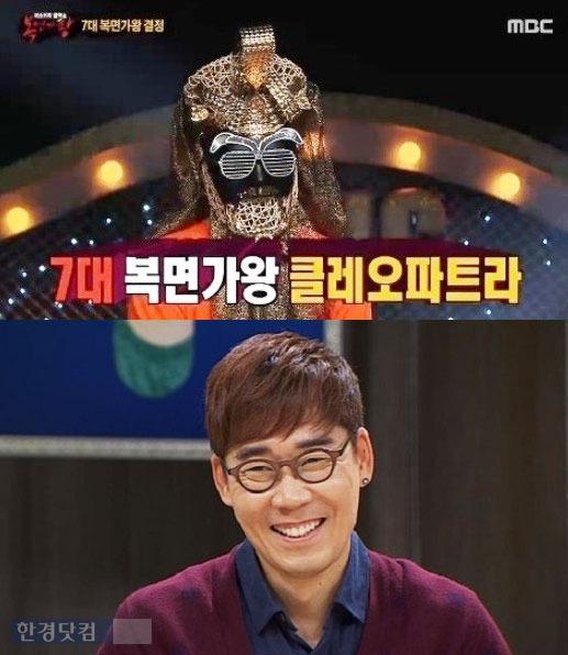 복면가왕 화생방실 클레오파트라 복면가왕 화생방실 클레오파트라 / MBC·JTBC 방송 캡처