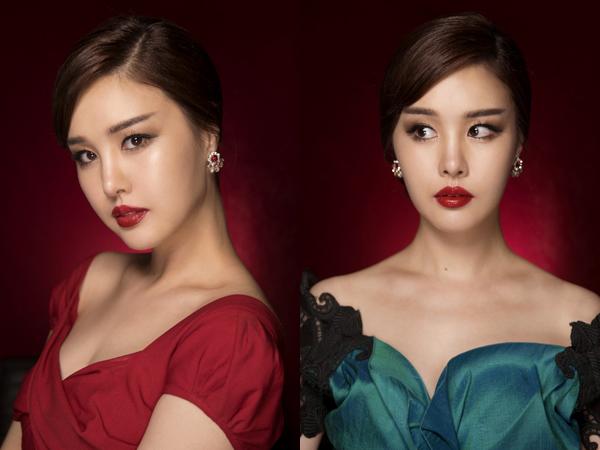 사진출처:박은지 유투브, 블로그
