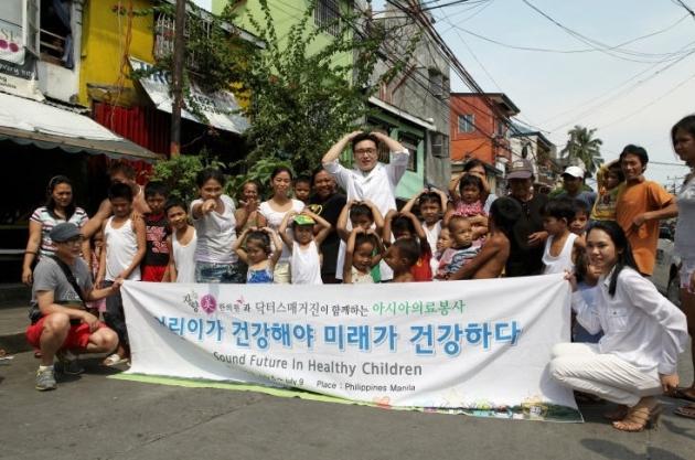 해외봉사활동
