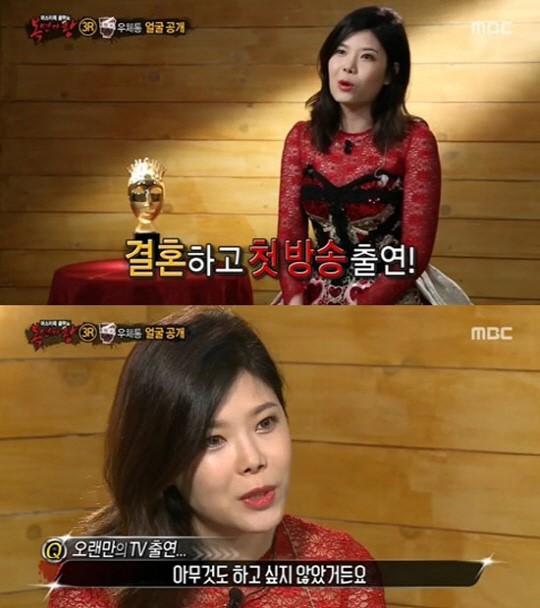 복면가왕 린 / MBC 방송 캡처