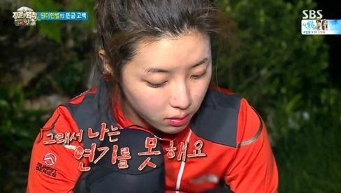 박한별 결별 박한별 결별 박한별 / 박한별 사진 = SBS '정글의 법칙 in 얍' 방송화면