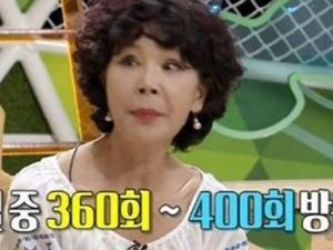 이용녀  빚 이용녀 빚 이용녀 빚 / 이용녀 사진 = MBC '세바퀴' 방송화면