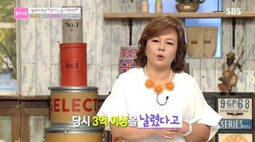 개그우먼 이경애 / 사진=SBS '좋은 아침' 캡처