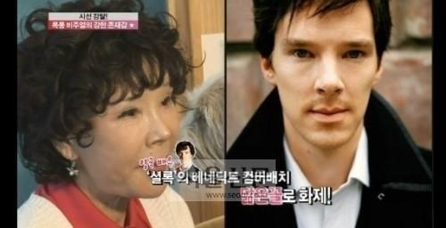 이용녀 / 이용녀 사진=JTBC 방송 캡처