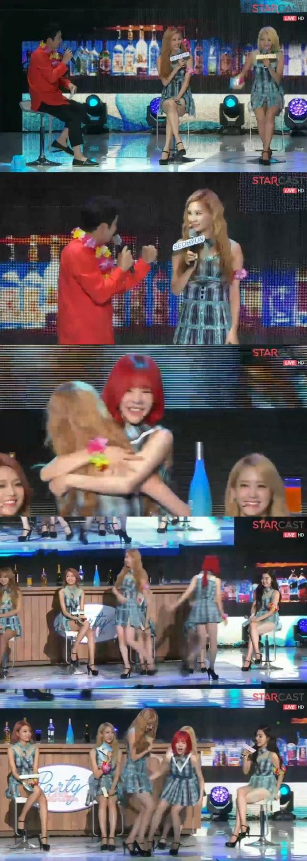 소녀시대 / 소녀시대 사진=소녀시대 파티 생중계 방송 캡처