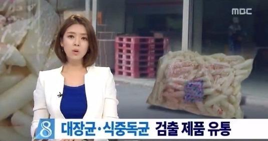 송학식품의 이른바 '대장균 떡볶이'를 보도한 MBC 뉴스데스크. 사진=해당 방송 캡처